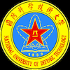 National University of Defense Technology Logo or Seal