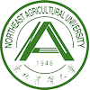 Northeast Agricultural University's Official Logo/Seal