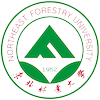 Northeast Forestry University's Official Logo/Seal