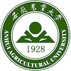 Anhui Agricultural University's Official Logo/Seal