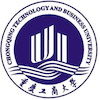 Chongqing Technology and Business University Logo or Seal