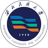 Northwest University for Nationalities Logo or Seal