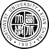 Northwest University, China Logo or Seal