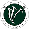 Xuchang University Logo or Seal