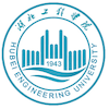 Hubei Engineering University's Official Logo/Seal