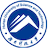 Hunan University of Science and Technology's Official Logo/Seal