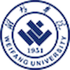 Weifang University's Official Logo/Seal