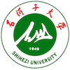 Shihezi University's Official Logo/Seal