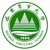 Shandong Agricultural University Logo or Seal