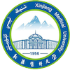 Xinjiang Medical University's Official Logo/Seal