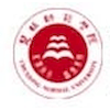Chuxiong Normal University's Official Logo/Seal