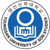 Youngsan University of Son Studies's Official Logo/Seal
