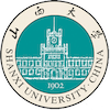 Shanxi University Logo or Seal