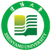 Shenyang University Logo or Seal