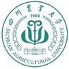 Sichuan Agricultural University's Official Logo/Seal