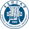 Qingdao University of Technology's Official Logo/Seal