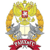 Russian Presidential Academy of National Economy and Public Administration's Official Logo/Seal