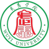 Wuyi University, Guangdong's Official Logo/Seal