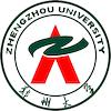 Zhengzhou University Logo or Seal