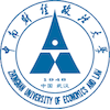 Zhongnan University of Economics and Law's Official Logo/Seal