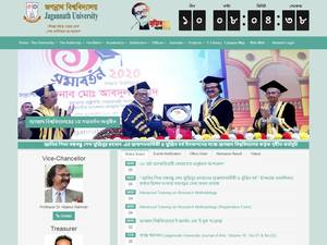 Jagannath University's Website Screenshot