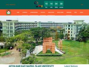 Jatiya Kabi Kazi Nazrul Islam University Screenshot