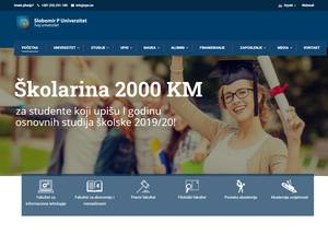 Slobomir P Univerzitet's Website Screenshot