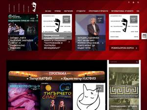Krastyo Sarafov National Academy for Theatre and Film Arts's Website Screenshot