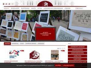 Akaki Tsereteli State University's Website Screenshot