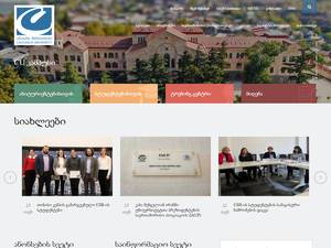 Caucasus University's Website Screenshot