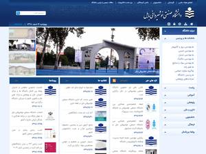 Babol Noshirvani University of Technology's Website Screenshot