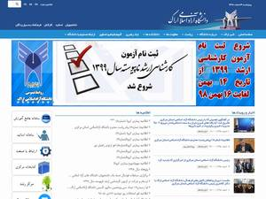 Islamic Azad University of Arak Screenshot