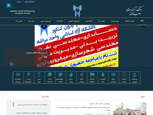 Islamic Azad University, Maragheh's Website Screenshot