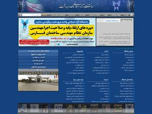 Islamic Azad University, Marvdasht's Website Screenshot