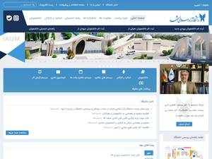 Islamic Azad University of Mashhad Screenshot