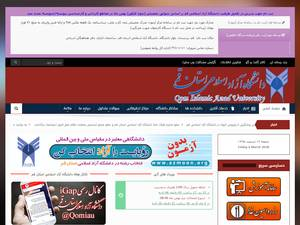 Islamic Azad University, Qom Screenshot