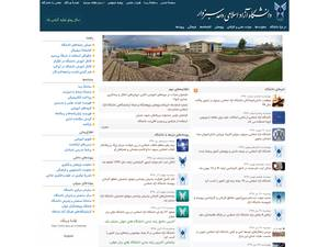 Islamic Azad University, Sabzevar Screenshot