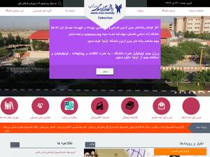 Islamic Azad University, Takestan Screenshot