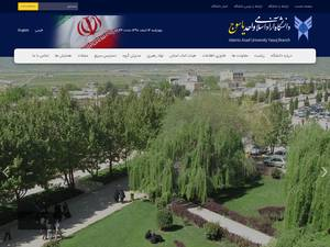 Islamic Azad University, Yasuj Screenshot