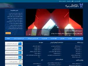 Islamic Azad University, Zahedan Screenshot