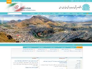 Lorestan University of Medical Sciences's Website Screenshot