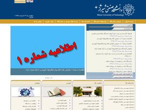 Shiraz University of Technology Screenshot