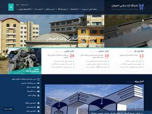 Islamic Azad University of Lahijan's Website Screenshot
