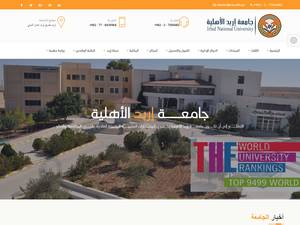 Irbid National University's Website Screenshot