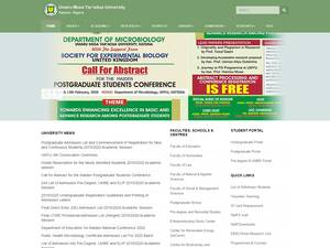 Umaru Musa Yar'Adua University's Website Screenshot