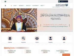 Sohar University's Website Screenshot