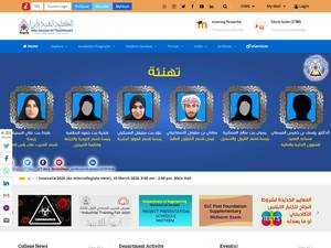 Ibra College of Technology's Website Screenshot