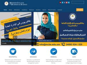 Modern College of Business and Science's Website Screenshot