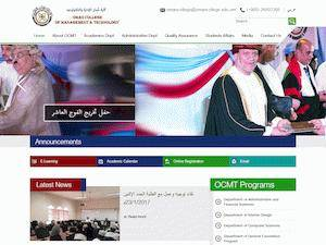 Oman College of Management and Technology's Website Screenshot