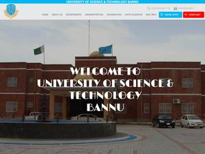 University of Science and Technology, Bannu Screenshot
